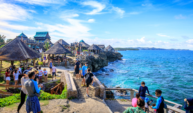 Philippines International and MICE Tourism Market Research Report